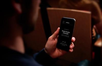 Wolfgang: smartphone app voor klassieke muziek